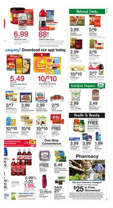 Bed deals in the Kroger weekly ad in Houston TX