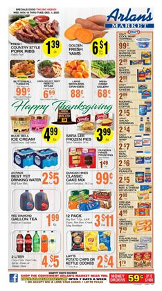 Grocery & Drug offers in the Arlan's Market catalogue in Dickinson TX ( 2 days left )