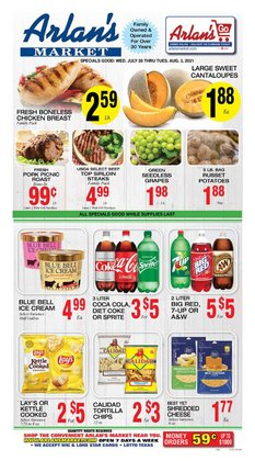 Arlan's Market deals in the Arlan's Market catalog ( Published today)