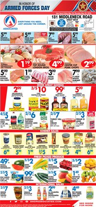 Soup deals in the Associated weekly ad in New York