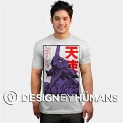 Design By Humans catalogue ( More than a month )
