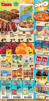 Grocery & Drug offers in the Times Supermarkets catalogue in Honolulu HI ( 3 days left )