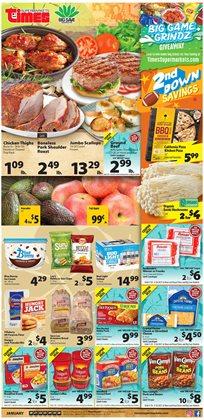 Grocery & Drug offers in the Times Supermarkets catalogue in Honolulu HI ( Expires today )