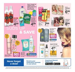 Soap deals in the Rite Aid weekly ad in Dearborn Heights MI