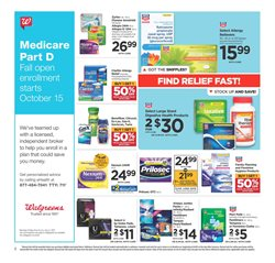 Tampons deals in the Rite Aid weekly ad in New York