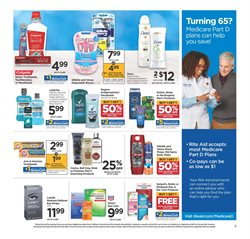 Tile deals in the Rite Aid weekly ad in Schenectady NY