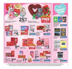 Building toys deals in the Rite Aid weekly ad in Aiken SC
