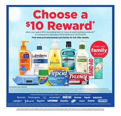 Rims deals in the Rite Aid weekly ad in New York