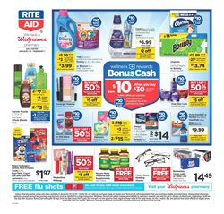 Rite Aid deals in the Houston TX weekly ad