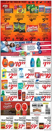 Pampers deals in the Rouses weekly ad in Lafayette LA