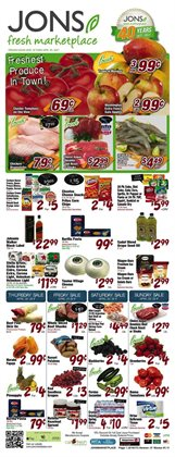 Detergent deals in the Jons International weekly ad in Los Angeles CA