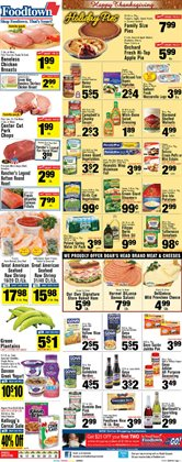 Kellogg's deals in the Foodtown supermarkets weekly ad in New York