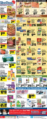 Chicken deals in the Foodtown supermarkets weekly ad in New York