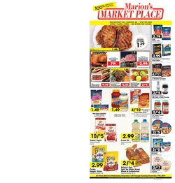 Food Giant deals in the Memphis TN weekly ad