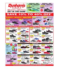 Sports offers in the Dunham's Sports catalogue in Bowling Green KY ( Expires tomorrow )