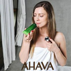 Ahava deals in the San Antonio TX weekly ad