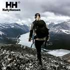 Helly Hansen catalogue in Green Bay WI ( 1 day ago )