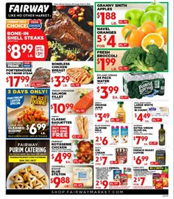 Fairway Store Market catalogue in New York ( Published today )