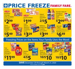 Family Fare catalogue in Wyoming MI ( 26 days left )