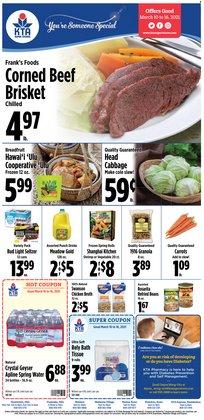 KTA Super Stores catalogue ( Expired )
