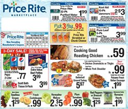 Price Rite deals in the New York weekly ad