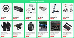 Bikes deals in Aliexpress