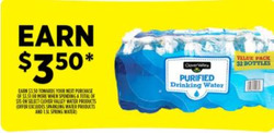 Dollar General coupon in New York ( Expires today )