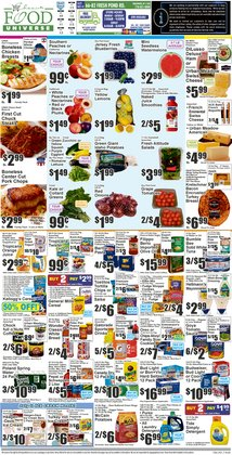 Food Universe catalogue ( 3 days left )
