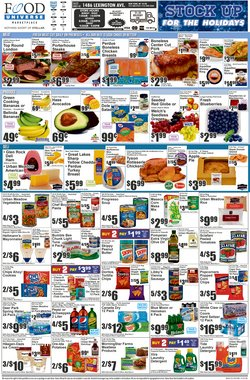 Food Universe catalogue in New York ( 2 days ago )