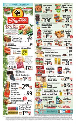 Tyson deals in the ShopRite weekly ad in New York