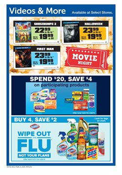 TV deals in the Albertsons weekly ad in Tucson AZ