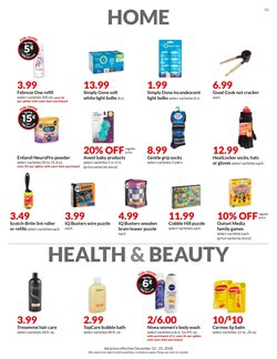 Lingerie deals in the Hy-Vee weekly ad in Springfield MO
