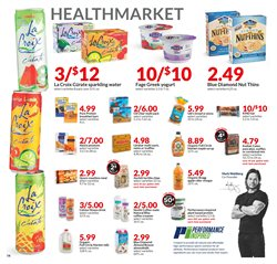 Yoga deals in the Hy-Vee weekly ad in Sioux Falls SD