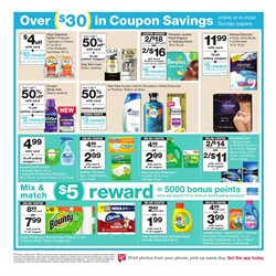 Pampers deals in the Walgreens weekly ad in Humble TX