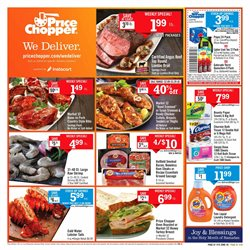 Price Chopper Oswego NY Weekly Ads Coupons June