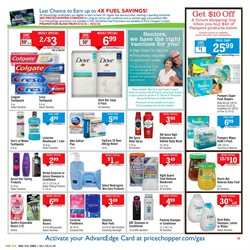 Shampoo deals in the Price Chopper weekly ad in Troy NY
