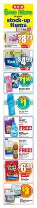 Cleaners deals in the H-E-B weekly ad in Sugar Land TX
