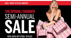 Victoria's Secret deals in the Minneapolis MN weekly ad