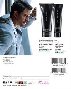 Hair conditioner deals in the Avon weekly ad in New York