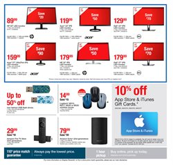 Home cinema deals in the Staples weekly ad in Pontiac MI