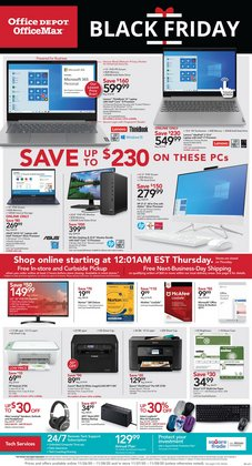 LG deals in Office Depot