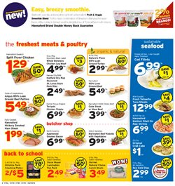 Chicken deals in the Hannaford weekly ad in Poughkeepsie NY
