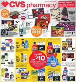 CVS Health catalogue in Dallas TX ( Published today )