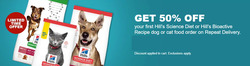 Petco coupon ( 3 days left )