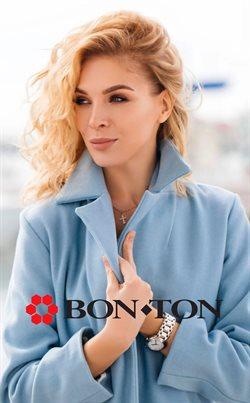 Bon Ton catalog ( Expired)